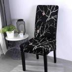 Potahy na židle - SKLADEM
